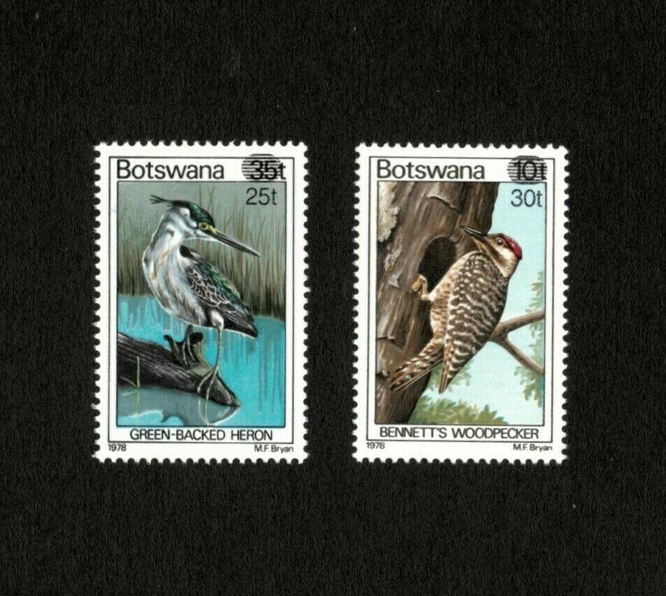 Botswana 1981 - Scott 289-90 - Birds - Surcharged - Set Of 2 Stamps - MNH - $7.50