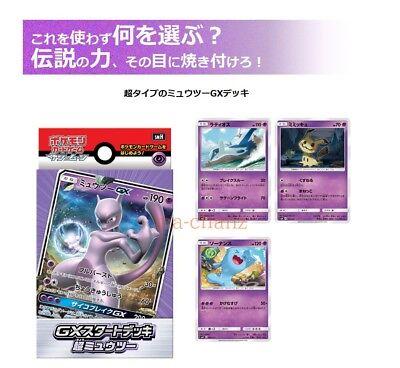 Pre-Order Pokemon card game GX start deck Psychic Mewtwo Japanese