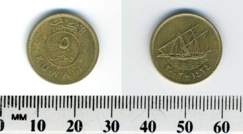Kuwait 2003 (1424) - 5 Fils Nickel-Brass Coin - Dhow with sails
