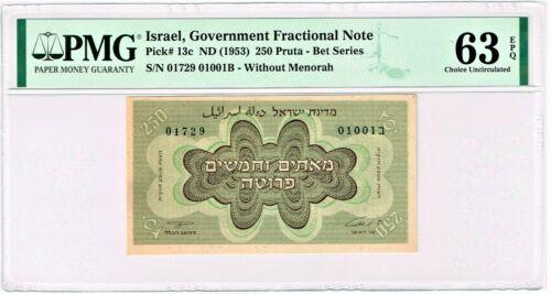 Israel: 250 Pruta ND (1953) Pick 13c. PMG Choice Uncirculated 63 EPQ.