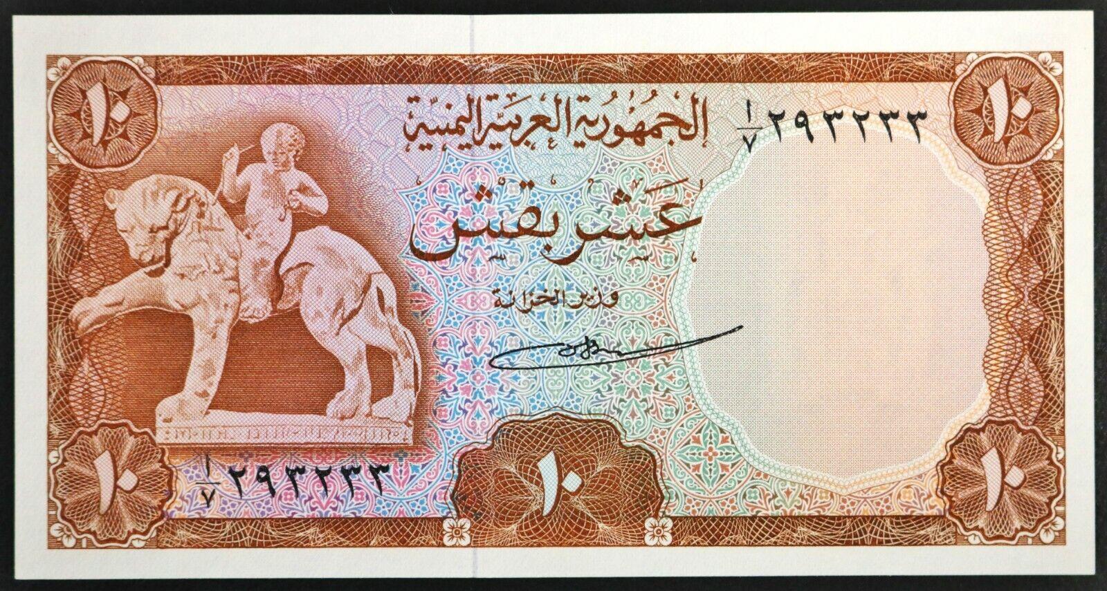 1966 Yemen 10 Dollar Bank Note - $12.01