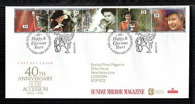 1992 HAPPY & GLORIOUS: Sunday Mirror Magazine OFFICIAL FDC + City of London H/S