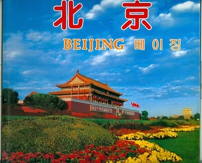 - Ancient-Medieval China-Imperial Capital City-Beijing-Architecture-Tourist Guide!