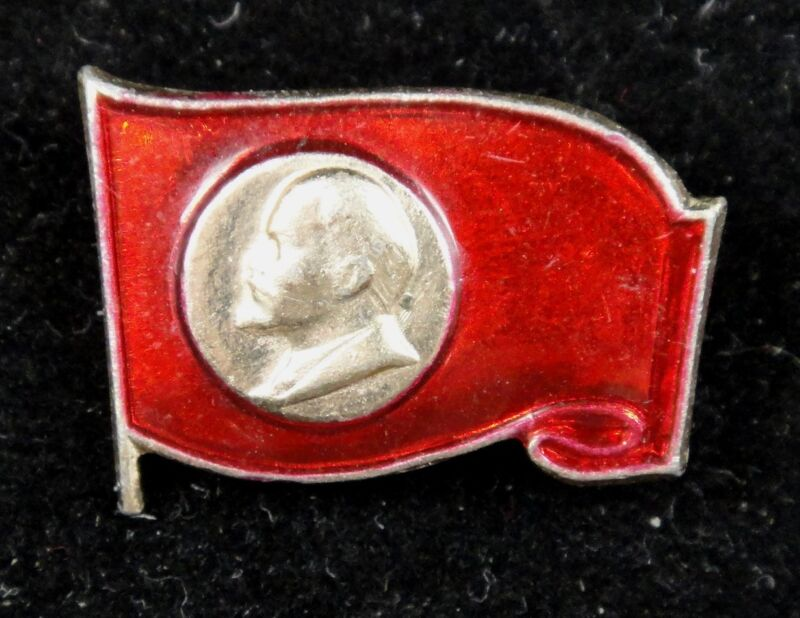 VINTAGE USSR CCCP Soviet Lenin Lapel Pin