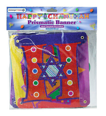 HAPPY CHANUKAH BANNER - Jewish Holiday Gift - Hanukkah Chanukkah - Happy Hanukkah Banner