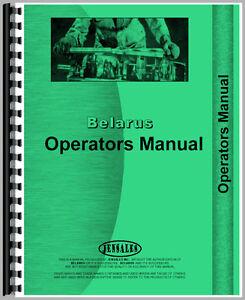 New Belarus 250AS Tractor Operators Manual