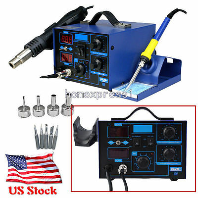 862d 2in1 Smd Soldering Iron Hot Air Rework Station Desoldering Repair 110v Oy
