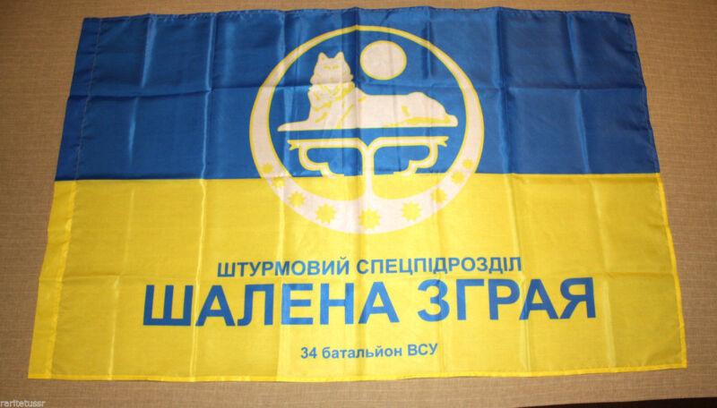 """FLAG UKRAINE ARMY CHECHEN SOLDIER VOLUNTEER 34 ASSAULT BATTALION """"CRAZY FLOCK"""""""