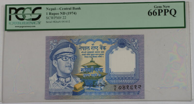 (1974) Nepal Central Bank 1 Rupee Note SCWPM# 22 PCGS 66 PPQ Gem New