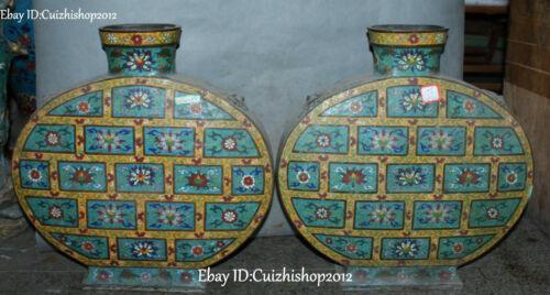 """16"""" Cloisonne Enamel Purple Bronze Lion Beast Flat Bottle Vase Pot Jar Pair"""