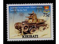 After The Battle # 74 Peenemunde, V1, V2, Kohima, Japanese Type 95 Tank Guam