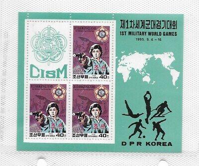 Corea Juegos Deportivos Militares Mundiales Hojita año 1995 (EE-576)
