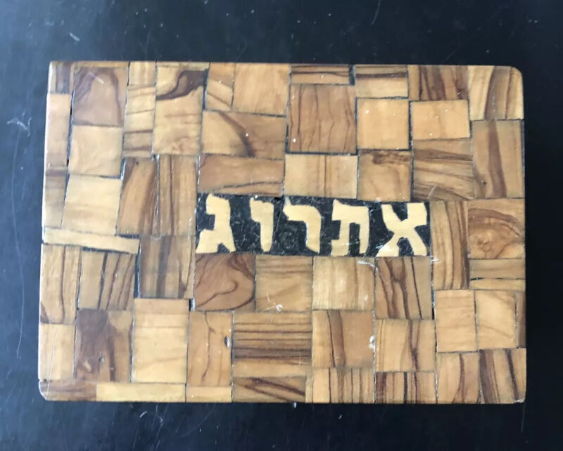 "Vintage Wooden ETROG Box 6""x4.5""x4.5"" Ethrog Judaica Sukkot"