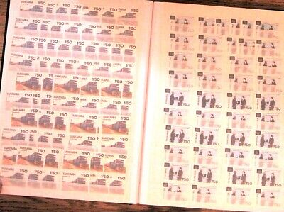 Supersafe Stock Page Album of stamps from Tanzania, Mint NH Postage   * 17