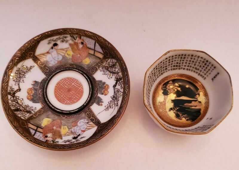 """Satsuma Saucer 3"""" and Sake Cup 2"""" hand painted, signed"""