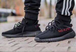 BUYING / TRADING YEEZY!!! SIZE 11 - 12 ONLY!!!!