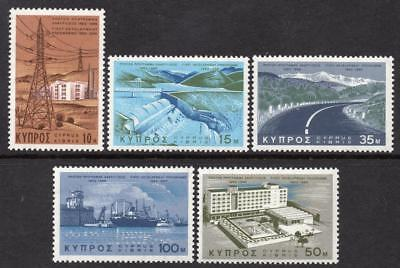 Cyprus MNH 1967 SG297-301 First Development Programme