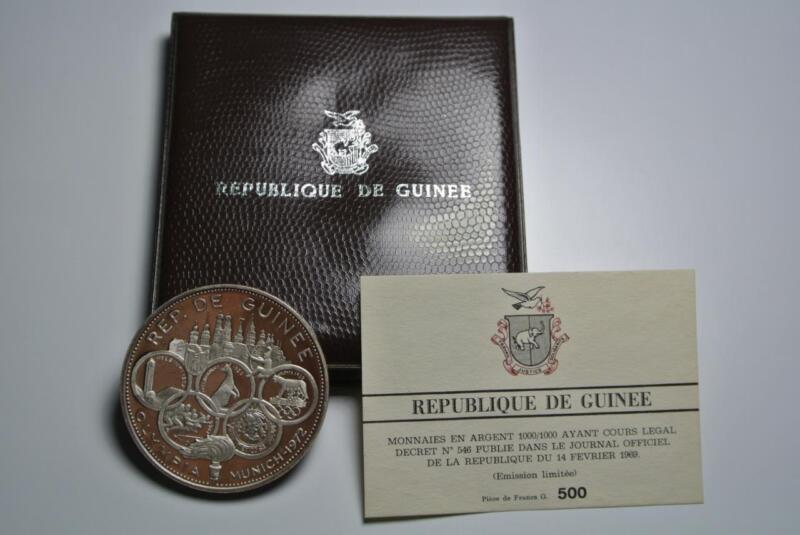 Republique De Guinee Proof Silver 500 Francs KM#15 - BX35