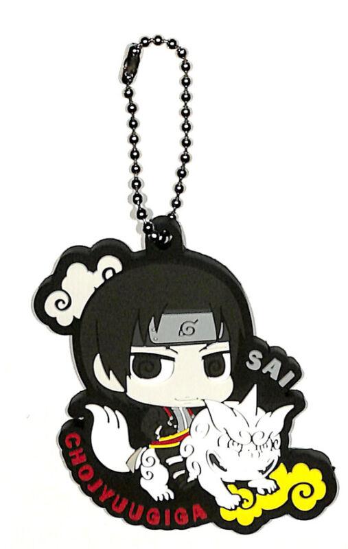 Naruto Charm Mascot Keychain Sai Yamanaka Shippuden Rubber Mascot Friends Ed.