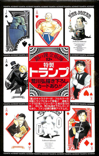 Fullmetal Alchemist Playing Card Vol 13 Promo Set 54 Cards (Missing Box) Roy Ed