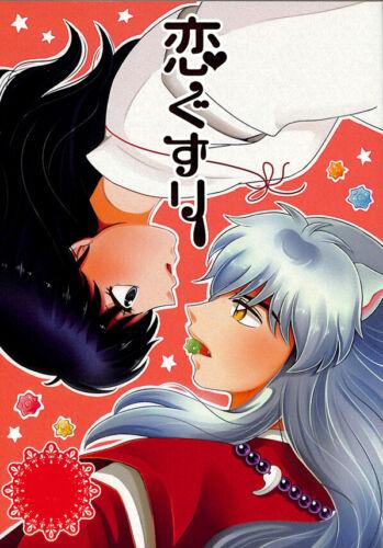 InuYasha Doujinshi Comic Book Inuyasha x Kagome Higurashi Love Drug Bekkoame