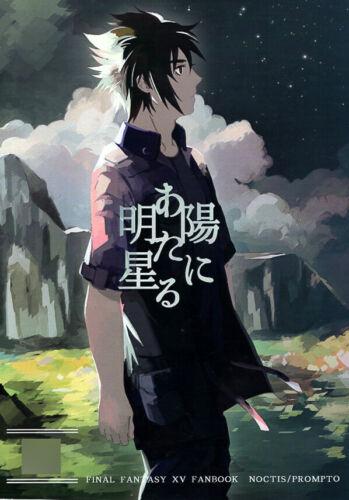 Final Fantasy 15 XV Doujinshi Comic Book Noctis x Prompto Morning Star Bathed in