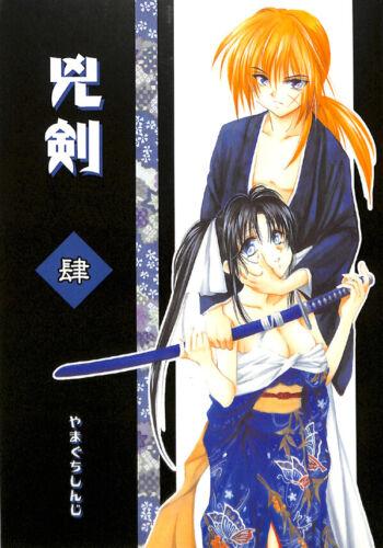 Rurouni Kenshin Doujinshi Comic Book Kenshin Himura x Kaoru Kamiya Wicked Ken 4