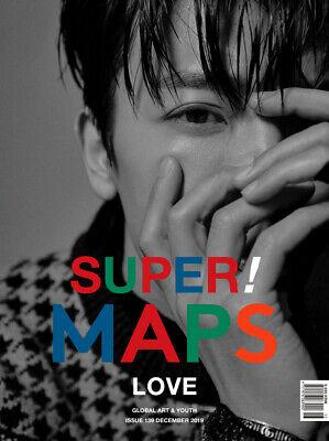 Maps SUPER JUNIOR DONGHAE COVER KOREA ISSUE MAGAZINE 2019 DEC DECEMBER NEW