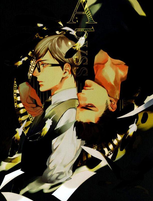 Final Fantasy 15 XV Doujinshi Comic Book Gladiolus / Gladio x Ignis Abyss mckago