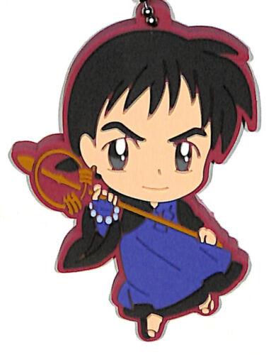 InuYasha Strap Mascot Charm Miroku Capsule Mascot Rubber 4. Miroku Bandai