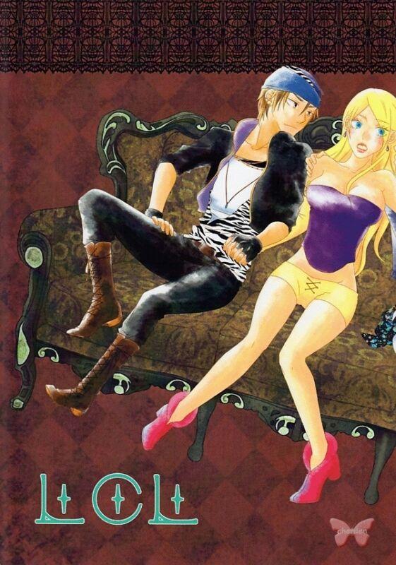 Final Fantasy 6 VI Doujinshi Comic Book Locke Cole x Celes Chere LCL
