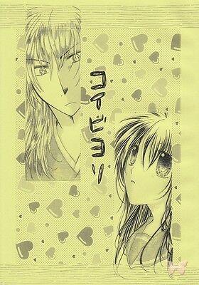 InuYasha Inu Yasha Doujinshi Dojinshi Comic Inuyasha x Kagome Love Mood