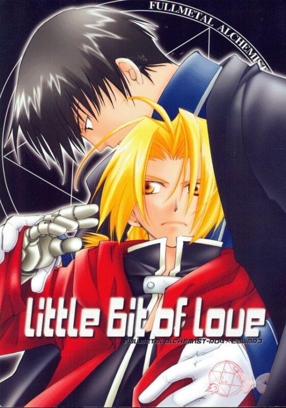 Fullmetal Alchemist Doujinshi Comic Book Roy Mustang x Edward Elric Ed Little Bi