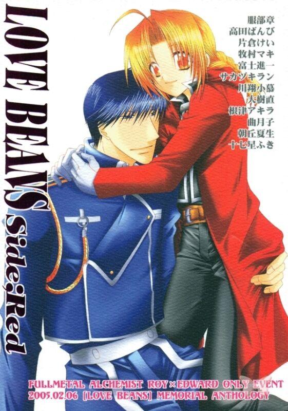 Fullmetal Alchemist Full Metal Doujinshi Dojinshi Comic Roy x Ed Edward Love Bea