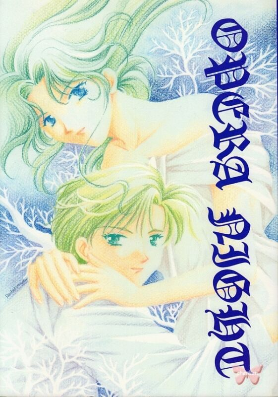 Sailor Moon Doujinshi Comic Book Uranus x Neptune Haruka Michiru Opera Night