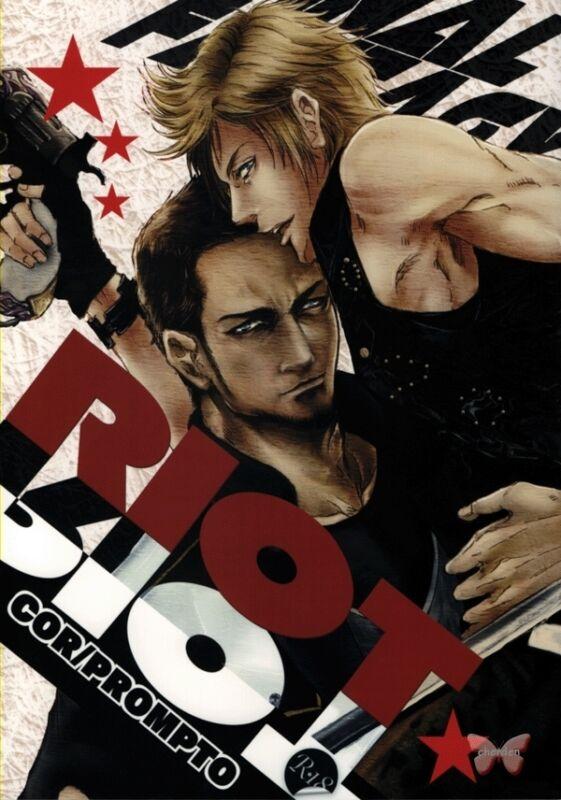 Final Fantasy 15 XV Doujinshi Comic Book Cor Leonis x Prompto Riot