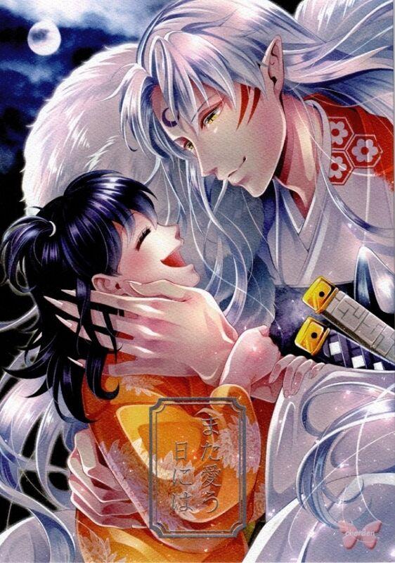 InuYasha Inu Yasha Doujinshi Comic Sesshomaru Sesshoumaru x Rin When We See Each