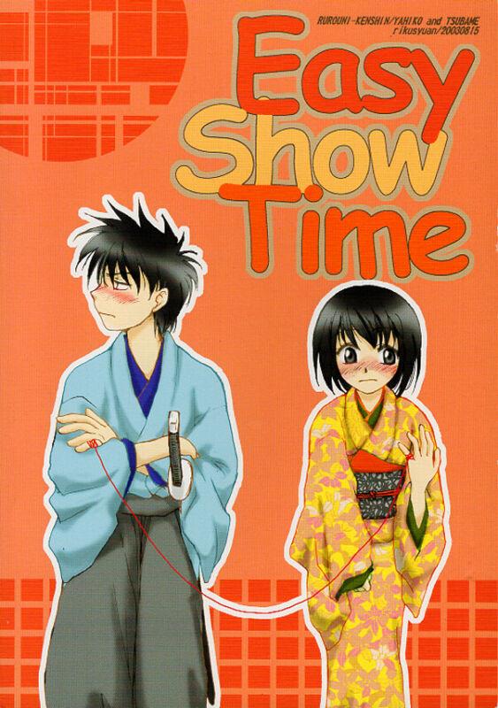 Rurouni Kenshin Doujinshi Comic Book Yahiko x Tsubame Easy Show Time