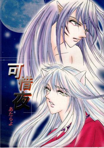 InuYasha Doujinshi Comic Book Koga Sesshomaru x Inuyasha Sesshoumaru Tragic Nigh