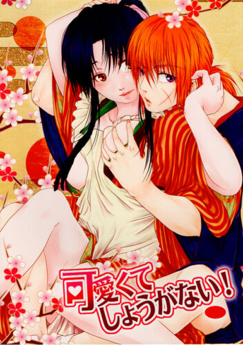 Rurouni Kenshin Doujinshi Comic Book Kenshin Himura x Kaoru Kamiya Can