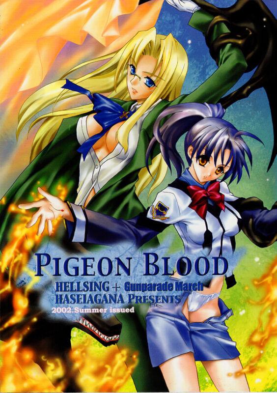 Hellsing Gunparade March Doujinshi Comic Alucard x Integra Kurusu x Mai PIGEON B