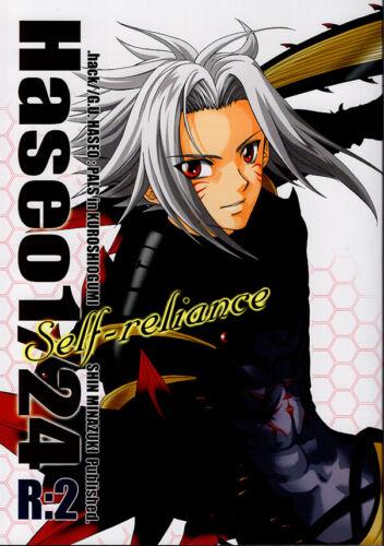 .hack//G.U. Doujinshi Comic Book Endrance Matsu x Haseo 1/24 Self-reliance