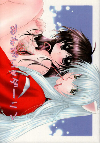 InuYasha ENGLISH Translated Doujinshi Comic Inuyasha x Kagome Please Darling