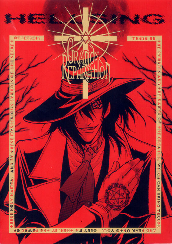 Hellsing Helsing Doujinshi Comic Alucard x Integra Pip + Seras Grand Reparation
