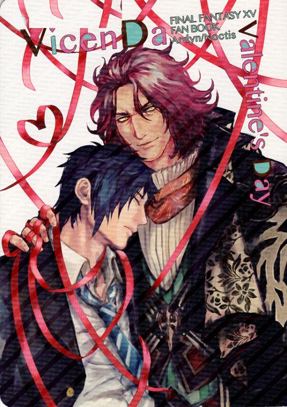 Final Fantasy 15 XV Doujinshi Comic Book Ardyn x Noctis VicenDa