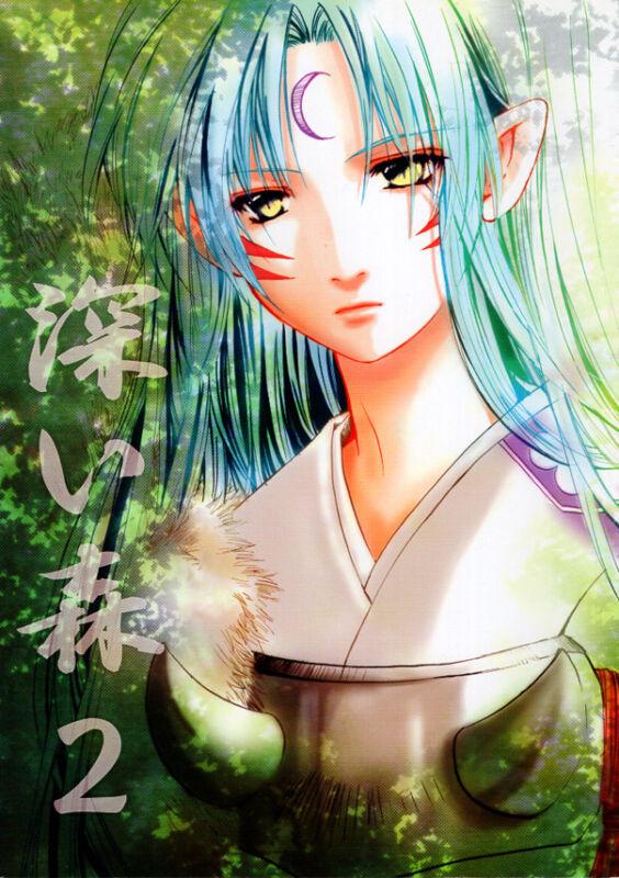 InuYasha Doujinshi Comic Book Sesshomaru x Rin Sesshoumaru Deep Forest 2