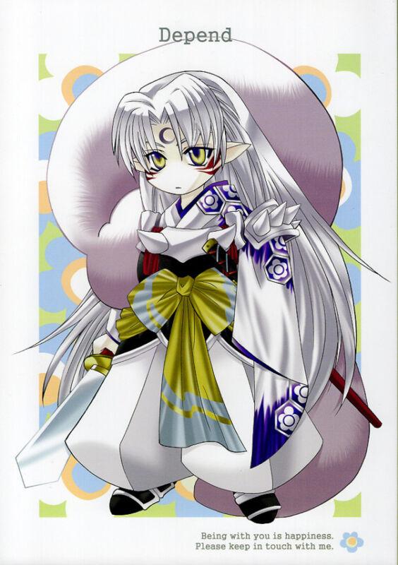 InuYasha Doujinshi Comic Book Sesshomaru x Rin Sesshoumaru Depend YU-NAGI-DOU