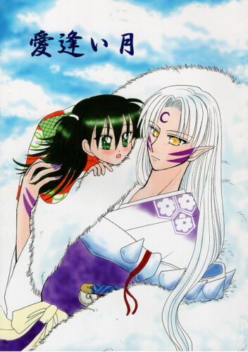 InuYasha Doujinshi Comic Book Sesshomaru x Rin Sesshoumaru Seventh Lunar Month