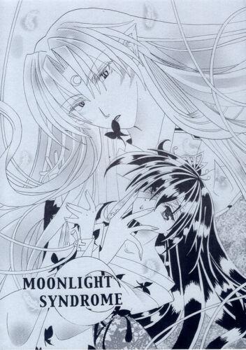 InuYasha Doujinshi Comic Book Sesshomaru x Rin Sesshoumaru MOONLIGHT SYNDROME