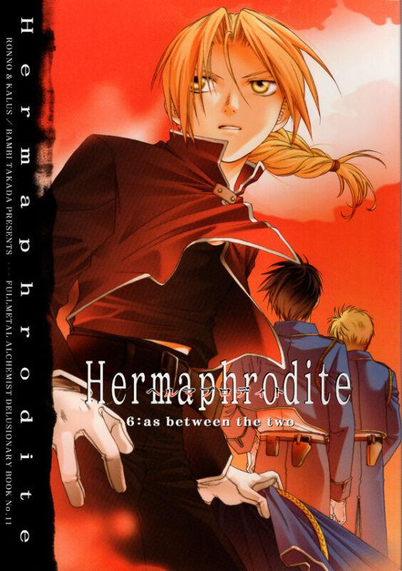 Fullmetal Alchemist YAOI Doujinshi Comic Roy Mustang x Ed Edward Hermaphrodite 6
